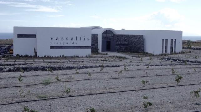 Vassaltis Vineyards